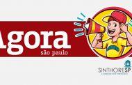 Jornal Agora divulga acordo de PPR com McDonald's