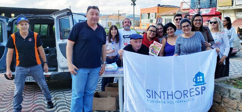 Regional de Atibaia reforça protesto contra reforma da Previdência