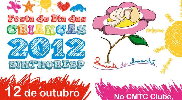 Festa Dia das Crianças 2012
