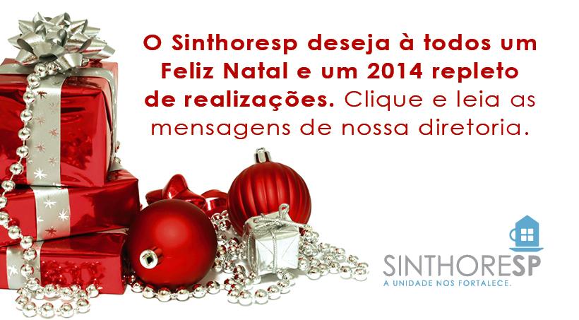 Mensagem de Natal e Ano Novo!