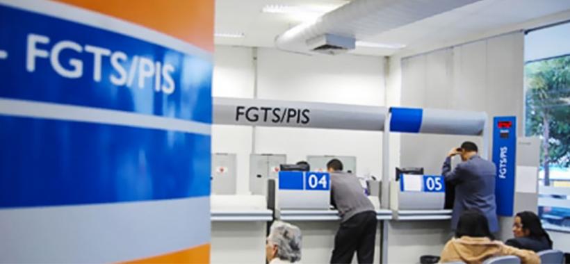 Fiscalize se o depósito do seu FGTS está em dia