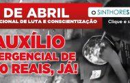 Sinthoresp apoia o Dia Nacional de Luta e conscientização promovido pelas centrais sindicais