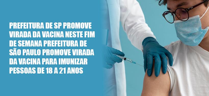 Prefeitura de São Paulo promove Virada da Vacina para imunizar pessoas de 18 a 21 anos